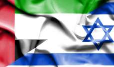 شركتان إماراتية وإسرائيلية اتفقتا على تشكيل مشروع لتسويق الذكاء الاصطناعي