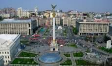 """""""النشرة"""" في اوكرانيا: لبنانيون يرفعون الصوت"""