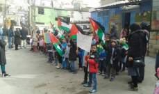 مسيرة استنكار لصفقة القرن ودعم للقيادة الفلسطينية في مخيم برج الشمالي