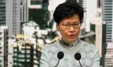 حكومة هونغ كونغ: سنوزع مبلغ كبير من المال على المواطنين لتنشيط حركة الاقتصاد