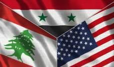 """مصادر وزارية للشرق الأوسط: لا شك في أن لـ""""قانون قيصر"""" مفاعيله على لبنان"""