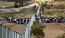 فرانس برس: مئات المهاجرين يعبرون المكسيك باتجاه الولايات المتحدة