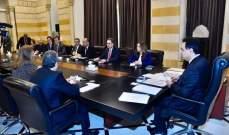 """مصادر """"الجمهورية"""":نتائج الاجتماعات مع وفد صندوق النقد الدولي إيجابية"""