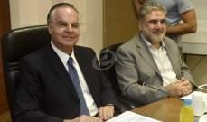 لجنة الادارة قررت حصر دخول المحامين الى القضاء بمعهد القضاء