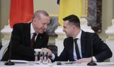 اردوغان وزيلينسكي اتفقا بشأن إبرام اتفافية تجارة حرة بين البلدين