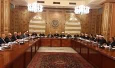 مديرية الاوقاف الاسلامية: انتخابات المجلس الشرعي الاعلى في 13 الجاري