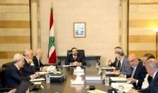الحريري ترأس إجتماع لجنة دراسة مشروع قانون الموازنة وإلتقى أرسلان