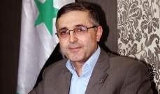 وزير المصالحة السوري: تحرير شمالي حمص بعد ريف دمشق