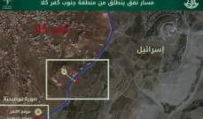 الخارجية الإسرائيلية: نشاط الجيش الإسرائيلي ضد أنفاق حزب الله هو دفاعي