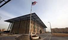 العربية: صاروخ طال المطعم داخل حرم السفارة الأميركية في بغداد