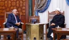 عبد المهدي التقى الشيخ الطيب وأكد أن العراق يسير على الطريق الصحيح