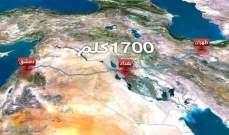 شركة ايرانية ستنفذ اوتوستراد يربط بين ايران والعراق وسوريا وقد يصل لبيروت