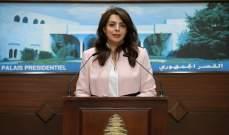 شريم: نحن على خطى اغلاق ملف المهجرين نهائياً