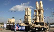 الجيش الاسرائيلي: اعتراض ٧ قذائف صاروخية أطلقت من قطاع غزة