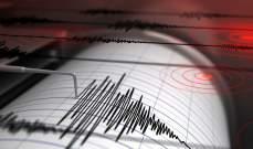 زلزال بقوة 5.7 درجات وقع بالقرب من الساحل الشمالي لبابوا غينيا الجديدة