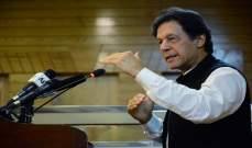 رئيس الوزراء الباكستاني حذر الهند من تحفيز التطرف الإسلامي في العالم