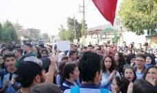 النشرة: مسيرة طلابية في النبطية جابت المدينة وصولا الى السراي