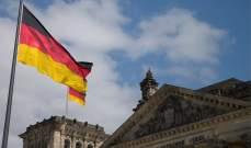 السلطات الألمانية تطلب من إيران الإفراج عن ناقلة النفط البريطانية فورا