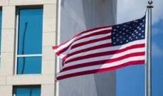 الخارجية الأميركية تعلن إيفاد دبلوماسي رفيع إلى السودان للقاء المجلس العسكري