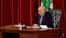 رئاسة المجلس النيابي: مبادرة بري مستمرة ورئيس الحكومة المكلف هو من يجري الاستشارات