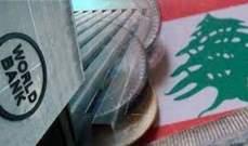 مصادر الـLBCI: الإتفاق بين لبنان والبنك الدولي يعيد الثقة الدولية ويشكل ضمانة للمستثمرين