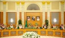 حكومة السعودية: الاعتداء على معملي أرامكو يهدد الأمن الدولي وقادرون على الرد