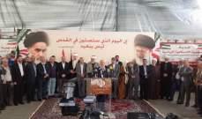 السفارة الإيرانية توزّع السلة الرمضانية على المخيمات الفلسطينية