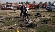 مسؤولون أميركيون: دفاعات ايران الجوية أسقطت الطائرة الأوكرانية عن طريق الخطأ