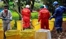 السلطات الإندونيسية تدعو للهدوء بعد رصد إشعاع في مجمع سكني قرب جاكرتا