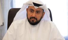 الصحة الكويتية: شفاء 5 مصابين بكورونا ليرتفع العدد الإجمالي للمتعافين إلى 72