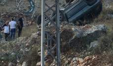 النشرة: خمسة جرحى بإنقلاب سيارة على طريق عام العيشية الجنوبية