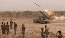 وزارة الدفاع في صنعاء تعلن استهداف عرض عسكري في معسكر الجلاء في عدن