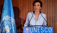 """المديرة العامة للـ""""يونيسكو"""":العراق يستعيد إشراقه بالمحافظة على البعد الإنساني"""