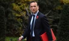 تصحيح: وزير رئيس الوزراء البريطاني في ويلز ألون كيرنز هو من قدم إستقالته