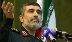 قائد بالحرس الثوري الإيراني: سنكشف معلومات جديدة عن هجومنا على مواقع أميركية بالعراق