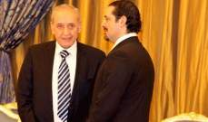 بري إلتقى الحريري قبيل بدء الجلسة العامة لمجلس النواب