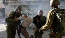 أكثر من مئة جريح في مواجهات بين فلسطينيين والشرطة الإسرائيلية في القدس