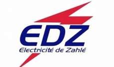 انقطاع التيار الكهربائي عن 3 بلدات في زحلة بسبب عطل على خط التوتر الرئيسي