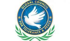 المجلس العالمي للتسامح والسلام يطلق برنامج الجوائز السنوية للسلام العالمي
