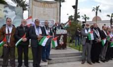 حركة حماس والجماعة الإسلامية تقيمان اعتصاما رفضا لصفقة القرن بصيدا