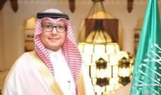 الجديد: السفير السعودي في لبنان غادر بشكل عاجل إلى الرياض للتَّشاور