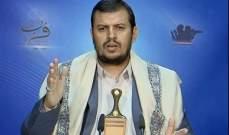 الحوثي: شعب اليمن حاضر مع أحرار الأمة لنصرة فلسطين ومقدساتها