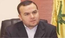 فضل الله: العمل خلال الـ4 أشهر الأخيرة في لجنة المال طار اليوم