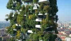 """مباني شبيهة بـ """"الغابات العمودية"""" ستجتاح العالم قريباً"""