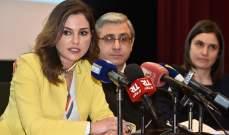 """وزيرة الإعلام: باتحادنا سنتغلب على كورونا والقاعدة الذهبية التي يجب اتباعها هي """"لا هلع ولا استسهال"""""""