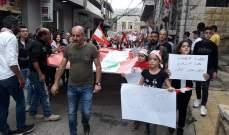 النشرة: مسيرة حاشدة في سوق حاصبيا للمطالبة بمحاسبة الفاسدين