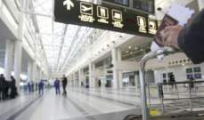 """وصول طائرة """"MEA"""" من بروكسل بعدما أرجأت رحلتها أمس بسبب الأحوال الجوية"""
