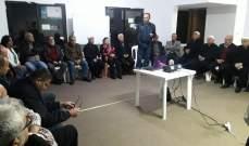 النشرة: اجتماع في حاصبيا خصص للبحث بوضع حد للتلوث البيئي لمجرى نهر الحاصباني