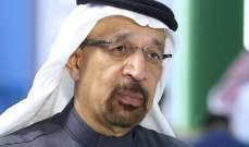 """وزير الطاقة السعودي: """"أوبك"""" لن تتخذ قرارا بشأن إنتاج النفط قبل نهاية حزيران"""