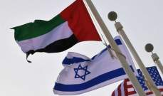 بنك الإمارات دبي الوطني يوقّع مذكرة تفاهم مع بنك هبوعليم الإسرائيلي